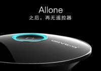 欧瑞博(ORVIBO)allone wifi智能遥控器深度体验
