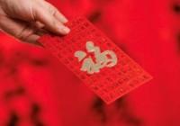 春节要来了,手Q和支付宝同时推红包抢土豪?
