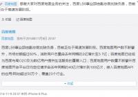 澄清+辟谣+删稿:百度还是撤销了LBS事业部