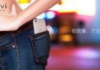 手机品牌合伙人能否打造差异化服务生态圈?