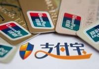 微信QQ支付用户超过2亿,支付宝危机来临了?