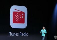 苹果宣布关闭免费iTunes Radio服务