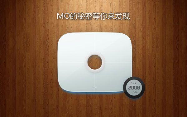 MO智能体质分析仪