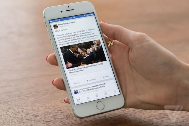 facebook_app