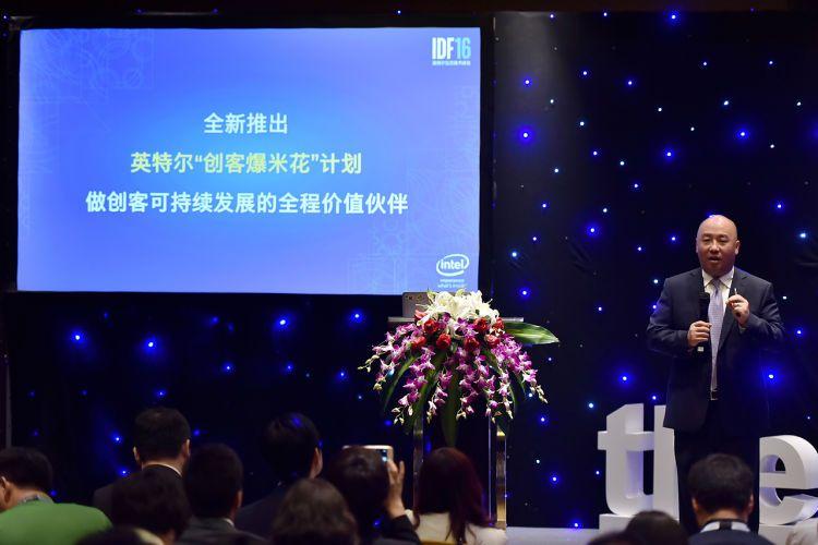 005 英特尔中国区总裁杨旭宣布在中国启动英特尔创客爆米花计划