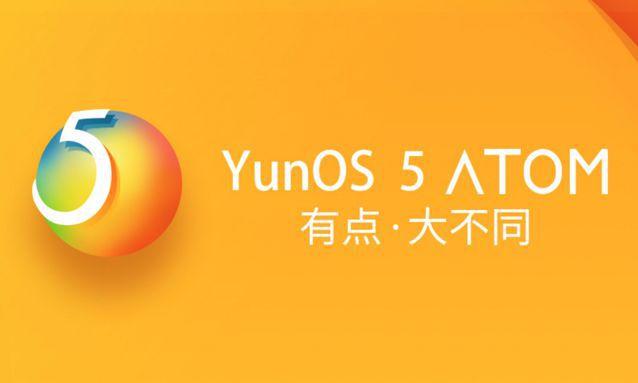 yun_os